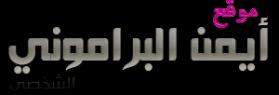 Aimanbar.com